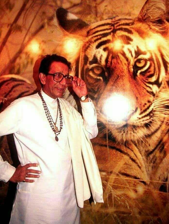 """Balasaheb Thackeray –""""An Inspiration for generations' !!!"""
